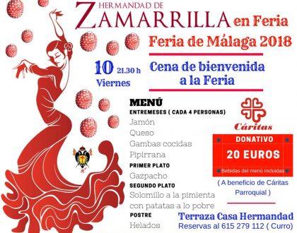 Cena Solidaria de bienvenida a la Feria de Málaga 2018