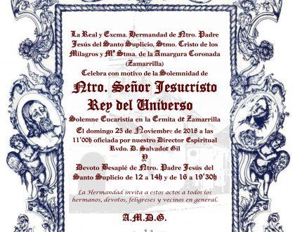 Celebración de la Festividad de Cristo Rey - Solemne Besapié de Ntro. Padre Jesús del Santo Suplicio