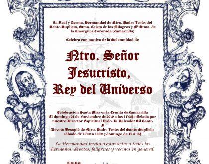 Celebración de la Festividad de Cristo Rey 2019 – Solemne Besapié de Ntro. Padre Jesús del Santo Suplicio
