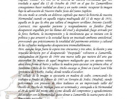 XXXVI ANIVERSARIO BENDICIÓN DE NUESTRO PADRE JESÚS DEL SANTO SUPLICIO (12/10/21)